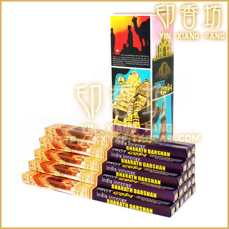 进口印度香熏DARSHAN达仙香藏香印度香正品达摩香老塔香 线香熏香 价格:1.00