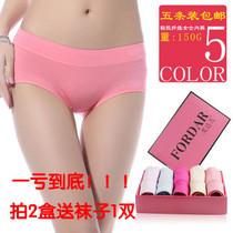 【淘宝清仓】舒服舒适健康糖果色中腰女士内裤三角裤5条礼盒装 价格:33.00