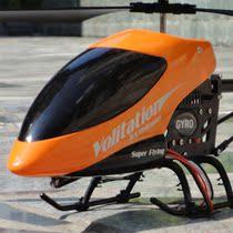超大型 遥控飞机 73厘米充电遥控直升飞机 加厚合金 耐摔充电玩具 价格:148.00