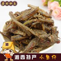 舌尖上的美食怀化 湖南 特产小鱼仔 毛毛鱼 零食菜市场 私房菜 价格:16.00