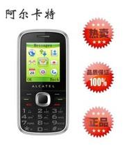Alcatel/阿尔卡特 OT-C60 超低辐射 双卡双待 健康 老人手机 包邮 价格:139.00