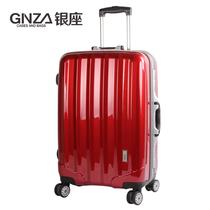 银座铝框拉杆箱正品旅行箱登机箱万向轮行李箱时尚可爱男女包潮箱 价格:328.00