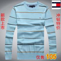 新款男士TommyHifiger/汤米代购圆领套头纯棉薄款商务休闲针织衫 价格:105.00