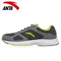2013新款安踏男鞋网面鞋跑鞋安踏专柜正品运动旅游鞋透气网鞋跑鞋 价格:139.00