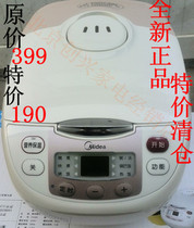 特价大促销正品Midea/美的 fs305高档智能电饭煲 3L容量 定时功能 价格:190.00