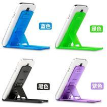 三星 GT-I9128V手机支架i9128床头支架I8750懒人底座大显 e8000 价格:13.50
