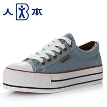 人本2013春夏新款厚底松糕鞋低帮帆布鞋鞋休闲鞋女鞋学生鞋单鞋 价格:33.93