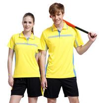 运动套装 JB5009排球服 情侣休闲运动T恤 男女短袖高尔夫球服球衫 价格:49.00