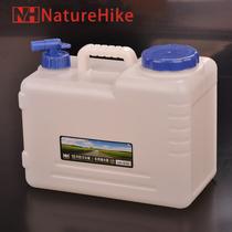塑料户外水桶便携 饮用户外水桶汽车储 大四方户外水壶加厚ty1021 价格:42.00