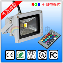 led flood light 10W 20W RGB Remote Control outdoor lighting 价格:23.80