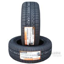 正厂质保.韩泰轮胎215/55R16 K406 雪铁龙C5迈腾奥迪 全新正品 价格:580.00