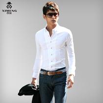 西猛2013秋新款潮男装韩版修身男士长袖衬衫个性紧身白色休闲衬衣 价格:128.00
