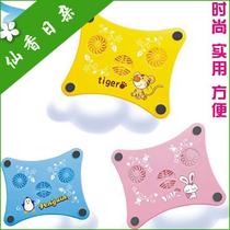 【仙香日杂】卡通USB三风扇笔记本散热器|散热垫 低噪音(带HUB) 价格:22.90