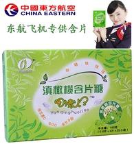 (包邮)官方唯一授权 咽清火了滇橄榄含片糖25袋(100片)送8粒 价格:45.00