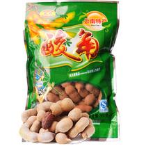 二袋包邮 13年9月最鲜甜酸角云南特产 孕妇止吐360克特酸10袋批发 价格:8.50
