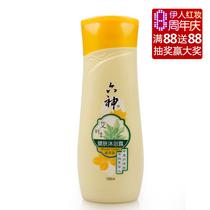 六神艾叶精油健肤沐浴露200ml(赠品装) 价格:5.50