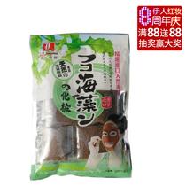 正品面部护肤品 露兰姬娜纯天然海藻颗粒面膜贴20包/袋 美白补水 价格:32.00