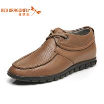 红蜻蜓 真皮男鞋 2013秋季新款透气皮鞋正品时商务休闲鞋34831 价格:279.00