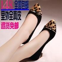 意尔康女鞋单鞋女中跟2013秋季新款正品代购粗跟尖头真皮豹纹鞋子 价格:148.00