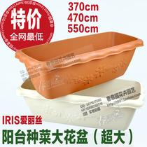 【特价风暴】爱丽思丝特大长方形阳台种菜设备大花盆种植箱仿陶瓷 价格:13.90