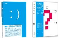 【现货包邮】一个很高兴见到你+所有人问所有人 韩寒新作 书籍 价格:40.00