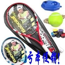 百宝力/百保力/Babolat全碳素单人训练套装初级网球拍 特价包邮 价格:70.00