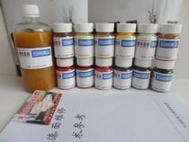 家具美容维修材料套装 家具修补补漆色粉套装 12色粉+上色水+资料 价格:100.00