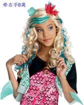 Rubies Monster High Lagoona Blue Hair Wig Accessory - Child 价格:259.88