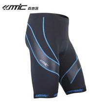 新款森地客光速夏季男女骑行服短裤五分裤山地公路自行车装备包邮 价格:189.00