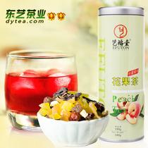 东艺 水蜜桃味花果茶 进口水果茶 巴黎香榭果味茶180g 特价包邮 价格:19.90