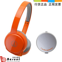 铁三角 ATH-WM77 面条头戴便携耳机 可换彩壳 正规发票 送礼包邮 价格:399.00