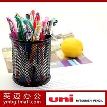 【天猫正品】三菱UM-151极细中性笔/UM151彩色水笔0.38mm 20色齐 价格:5.10