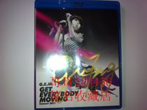 邓紫棋亲笔签名Get Everybody Moving Concert2011Blu-ray蓝光DVD 价格:262.64