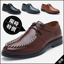 2013秋款韩版潮鞋男鞋休闲鞋子英伦板鞋男士流行简约时尚低帮皮鞋 价格:138.00