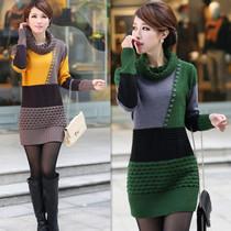 包邮秋装新款 韩版女装加厚大码显瘦高领中长款毛衣裙 打底针织衫 价格:80.00