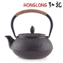 弘龙南部铸铁壶茶壶茶具 防烫生铁壶 限区特价包邮 价格:168.00