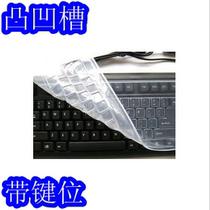 戴尔Inspiron 灵越 14(Ins14VD-546)笔记本键盘保护膜 价格:12.88
