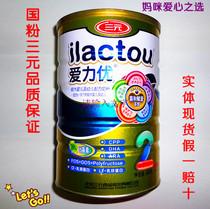 三元奶粉爱力优2段900g听促销升级三元奶粉2013年8月 价格:160.80