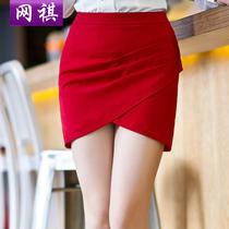 网祺2013新品半身裙短裙A字裙韩版包臀裙开叉不规则西装裙B293 价格:79.00