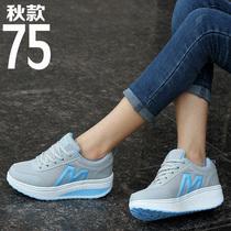 摇摇鞋运动鞋女鞋松糕鞋厚底鞋秋鞋潮2013新款韩版休闲鞋坡跟PU皮 价格:75.00