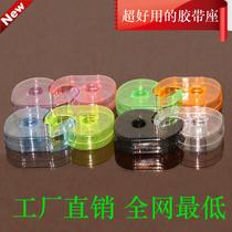 正品 透明胶带切割器  Camat品牌 文具胶带座  小胶带切割器 价格:1.20