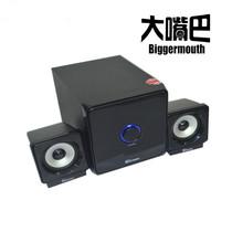 庐声MS-315多媒体木质电脑音箱 2.1低音炮 笔记本台式有源音响 价格:89.00