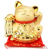 礼之源金色大号招财猫 摆件 开业陶瓷储蓄罐存钱罐发财猫创意礼品 价格:88.18
