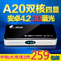 微卓MK813 网络机顶盒网络电视盒双核高清播放器电视机顶盒超小米 价格:259.00