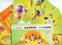 0179 中国体育彩票邮资6枚明信片 空白可邮寄 价格:2.00