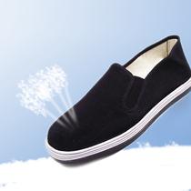 包邮19.9元老布鞋男单鞋37码散步开车鞋吸汗透气千层底老人男鞋 价格:19.90