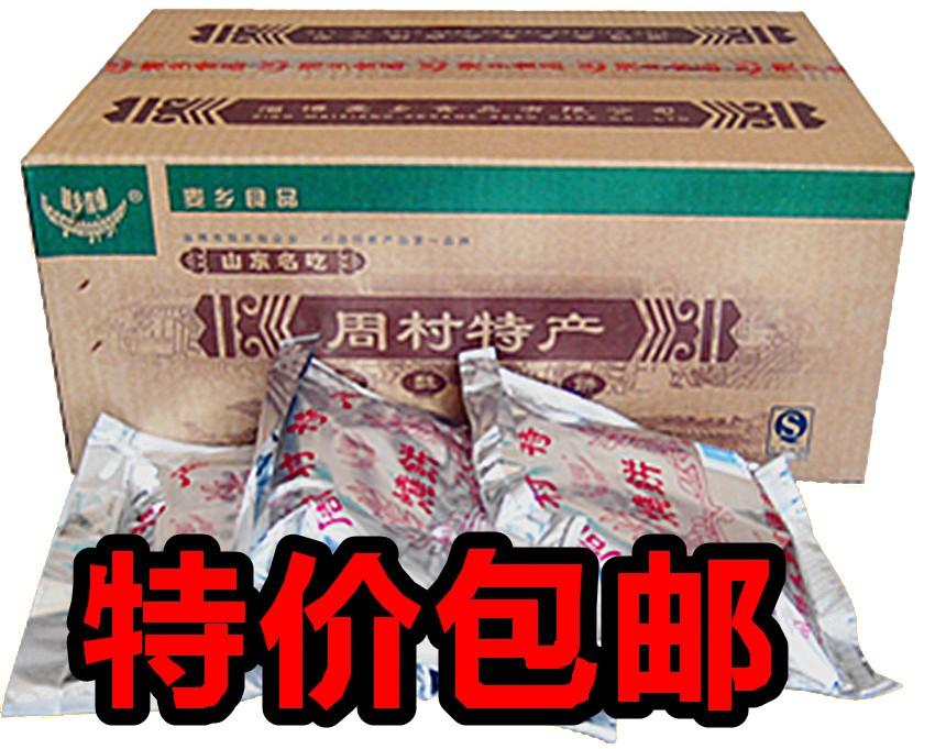 正宗山东周村特产烧饼 65g*18礼盒 特价包邮老字号零食小吃芝麻饼 价格:58.00