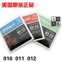 正品D'Addario/达达里奥民谣吉他弦EZ900/920/930  10/11/12粗度 价格:28.00