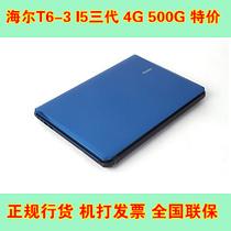 海尔T6-3 i5 3210 4G 500G GT610独显14寸笔记本正品包邮 价格:2400.00