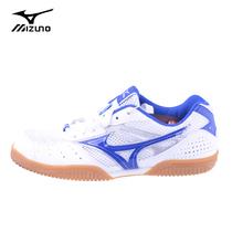 正品官方授权 Mizuno 美津浓乒乓球鞋 男女款专业版运动比赛球鞋 价格:265.00